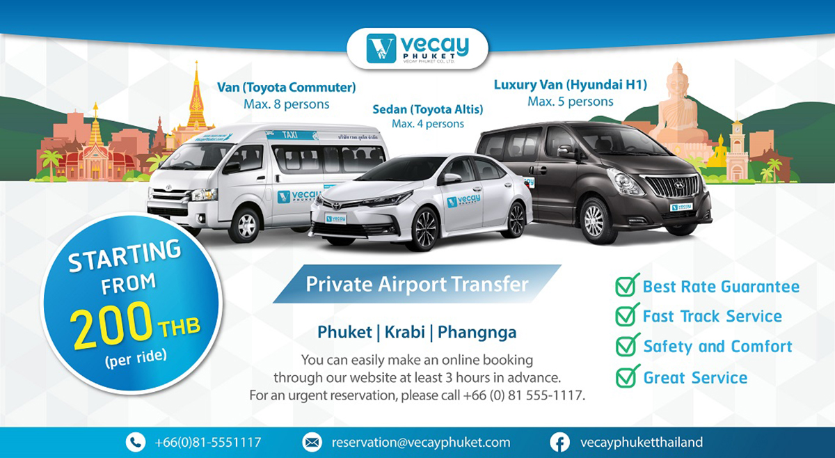 Private Airport Transfer by Luxury Van